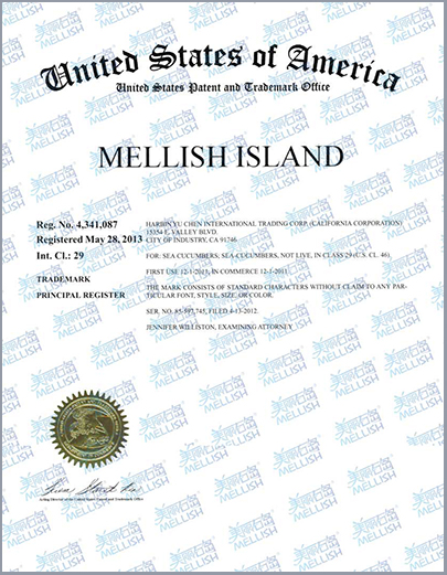 "2.Mellish-Island---Trademark-Registration-Certificate(""美丽石岛""品牌美国注册证书-).jpg"